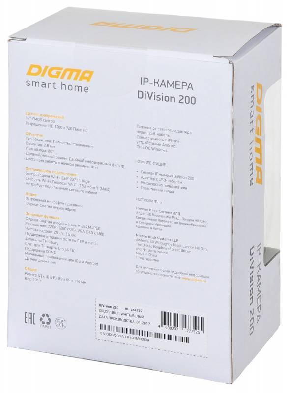Видеокамера IP Digma DiVision 200 белый (DV200) - фото 12