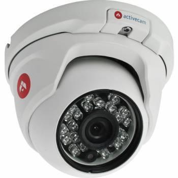 Видеокамера IP ActiveCam AC-D8101IR2 белый