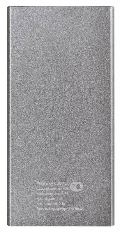 Мобильный аккумулятор BURO RA-12000-AL серебристый - фото 3