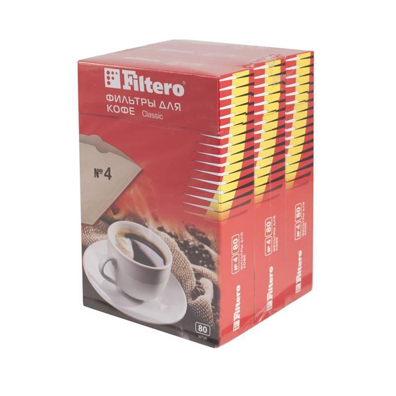 Фильтры для кофе для кофеварок Filtero №4 коричневый, в упаковке 240шт. (4/240) - фото 1