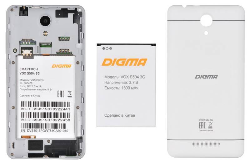 Смартфон Digma S504 3G Vox 8ГБ белый (VS5016PG) - фото 10