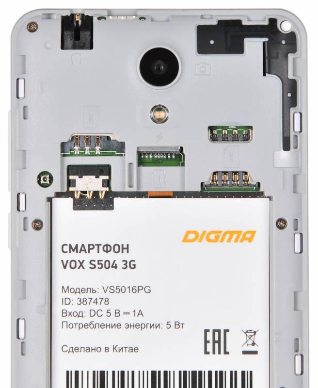 Смартфон Digma S504 3G Vox 8ГБ белый - фото 11