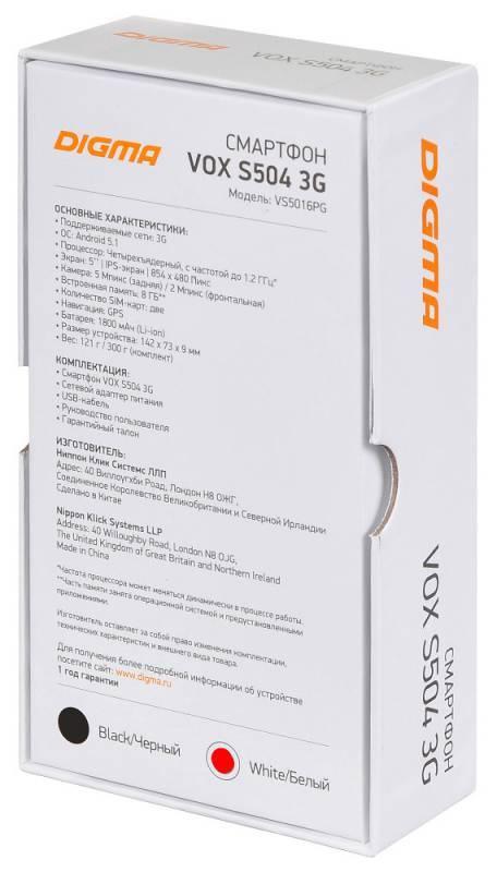 Смартфон Digma S504 3G Vox 8ГБ белый (VS5016PG) - фото 15