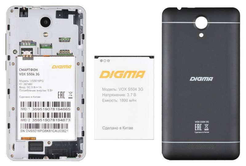 Смартфон Digma S504 3G Vox 8ГБ черный - фото 10