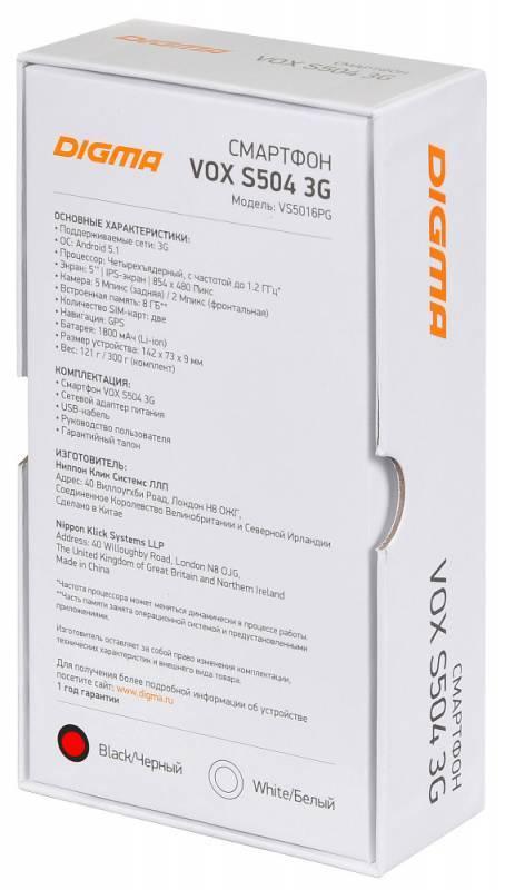 Смартфон Digma S504 3G Vox 8ГБ черный - фото 15