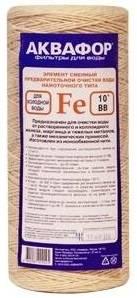Картридж Аквафор FE-112/250 (10`BB)