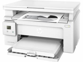 МФУ HP LaserJet Pro MFP M132a RU белый (G3Q61A)