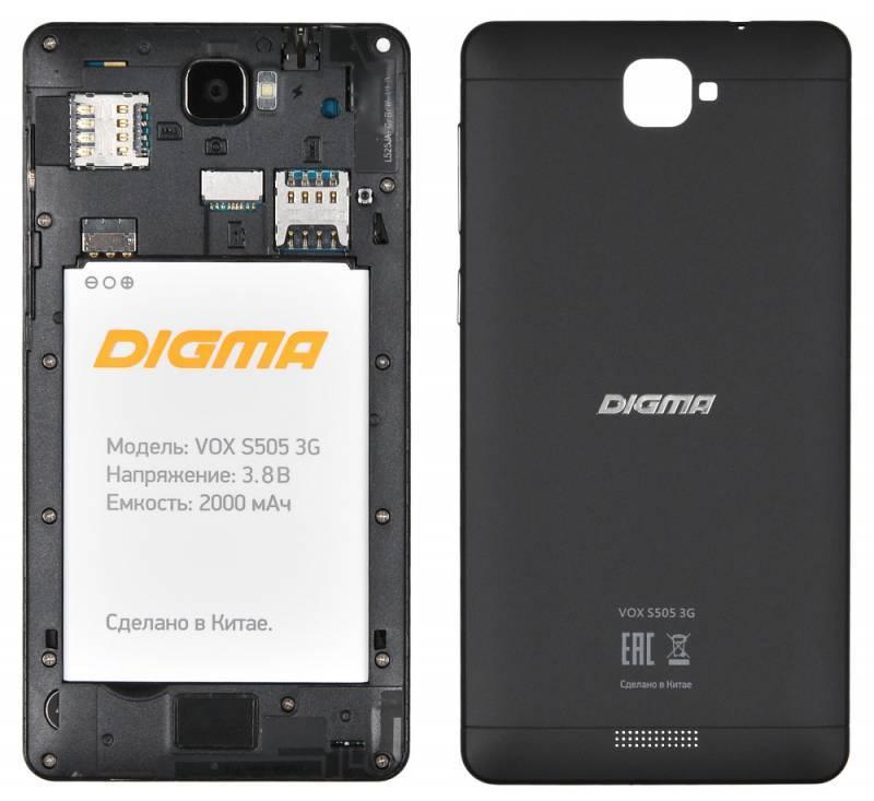 Смартфон Digma S505 3G Vox 8ГБ черный - фото 9