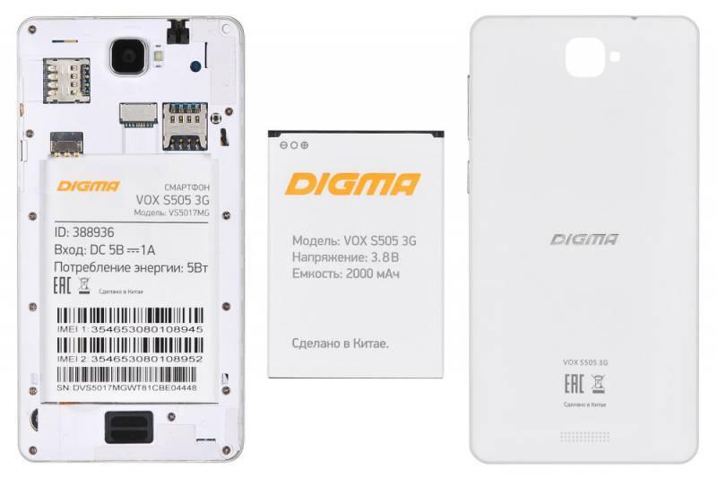 Смартфон Digma S505 3G Vox 8ГБ белый - фото 10