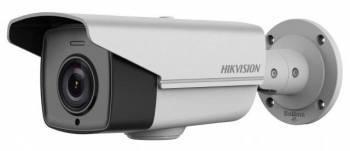 Камера видеонаблюдения Hikvision DS-2CE16D9T-AIRAZH белый