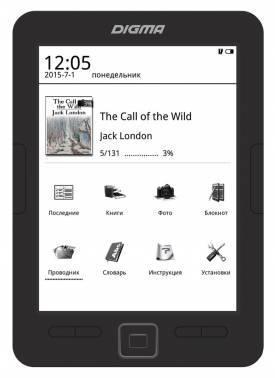 Электронная книга 6 Digma E632 черный