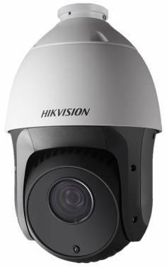 Камера видеонаблюдения Hikvision DS-2AE5223TI-A белый