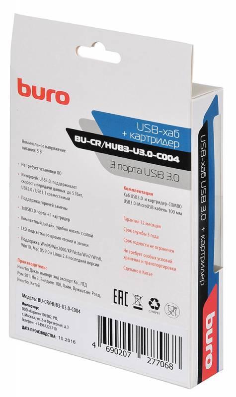 Картридер USB3.0 Buro BU-CR/HUB3-U3.0-C004 черный - фото 8