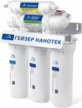 Водоочиститель Гейзер НАНОТЕК белый