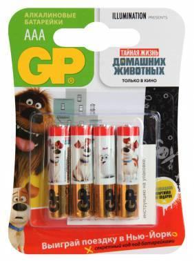 Батарея AAA GP Super Alkaline 24A LR03 Pets (4шт)