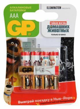 Батарея AAA GP Super Alkaline 24A LR03 Pets (5шт)