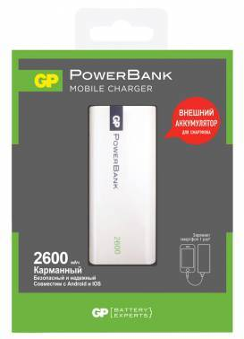 ��������� ����������� GP Portable PowerBank 1C02AWE Li-Ion 2600mAh �����������