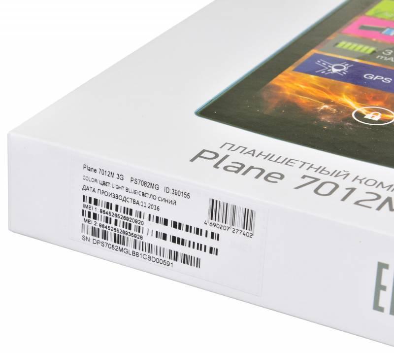 "Планшет 7"" Digma Plane 7012M 3G 8ГБ голубой (PS7082MG) - фото 12"