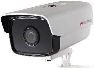 Видеокамера IP Hikvision HiWatch DS-I110 белый