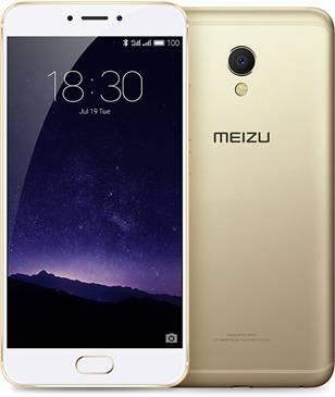 Смартфон Meizu MX6 M685H 32ГБ золотистый