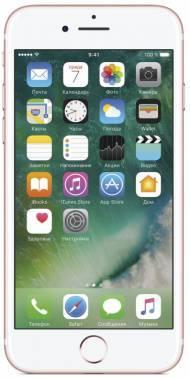 Смартфон Apple iPhone 7 MN952RU/A 128ГБ розовое золото