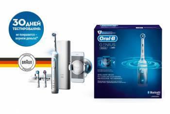 Электрическая зубная щетка Oral-B Genius 8000 белый (4210201159629)