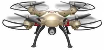 Квадрокоптер SYMA X8HW золотистый