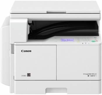 Копир Canon imageRUNNER 2204 (0915C001)