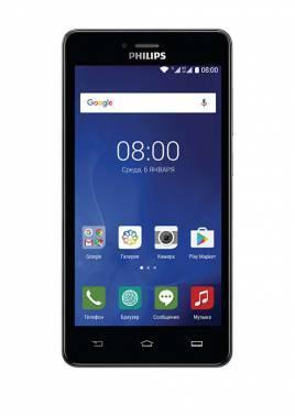 Смартфон Philips S326 8ГБ серый