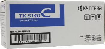 Картридж Kyocera 1T02NRCNL0 голубой (TK-5140C)
