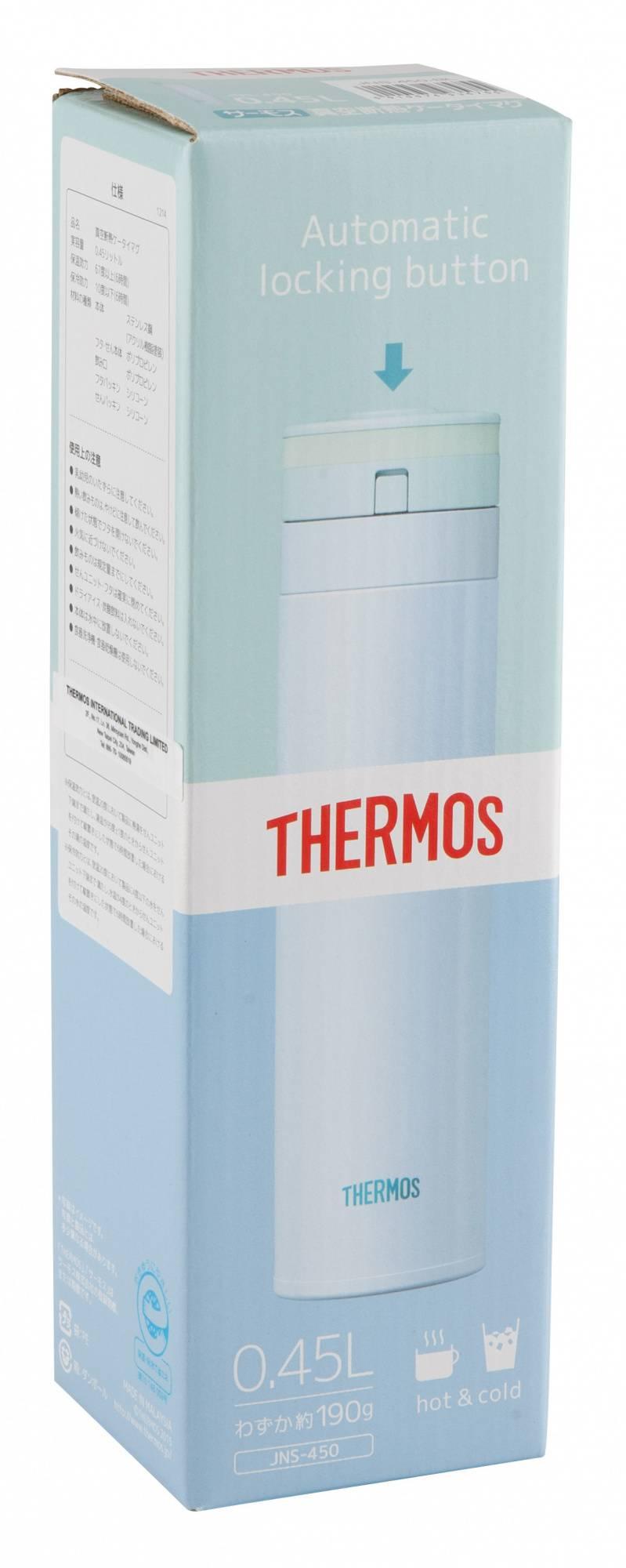 Термос Thermos JNS-450-BL SS голубой (935755) - фото 3