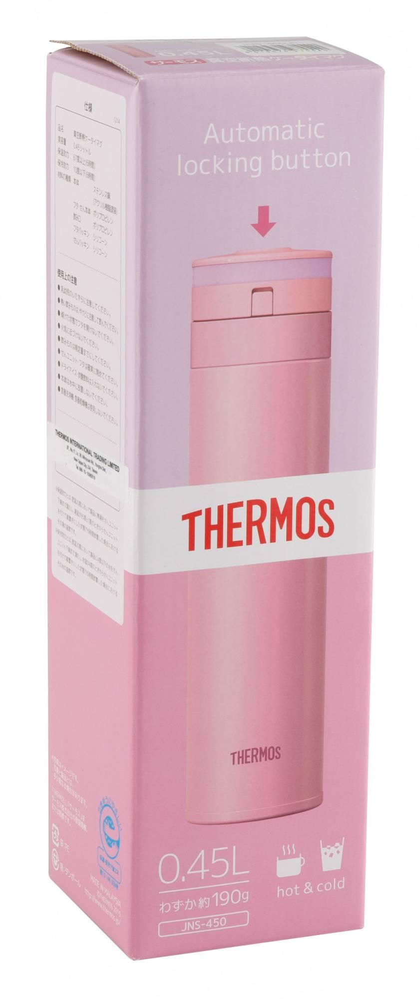 Термос Thermos JNS-450-P SS розовый (935540) - фото 3