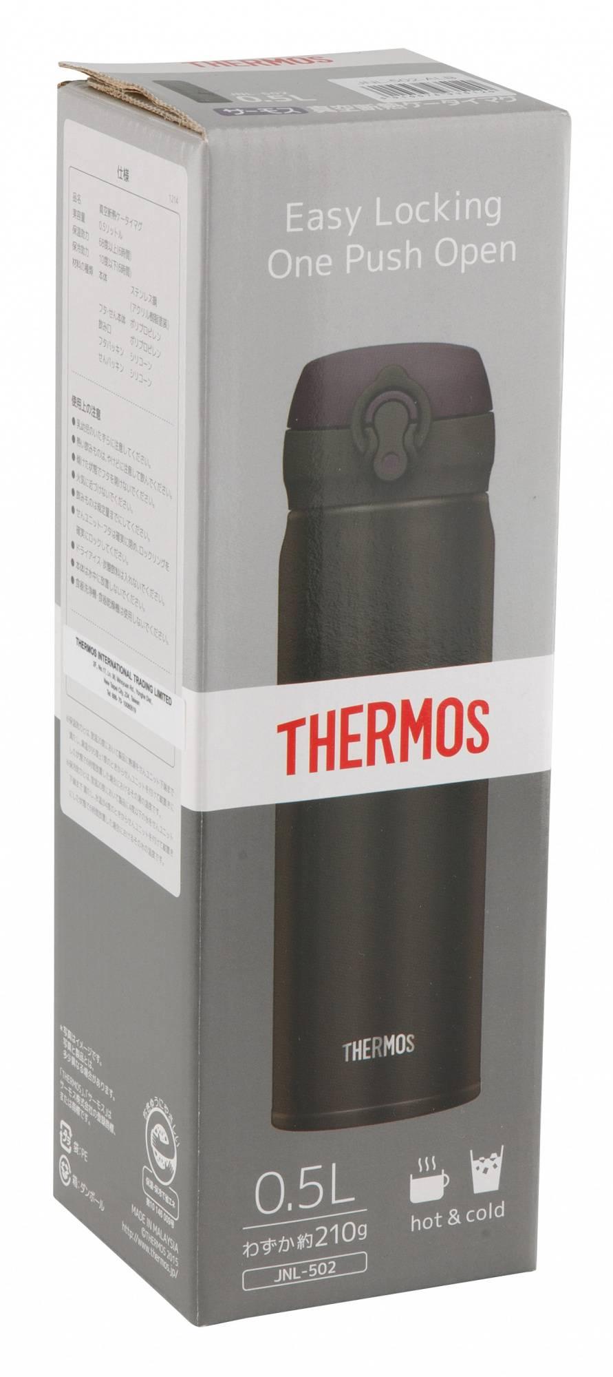 Термос Thermos JNL-502-ALB SS черный (935120) - фото 3