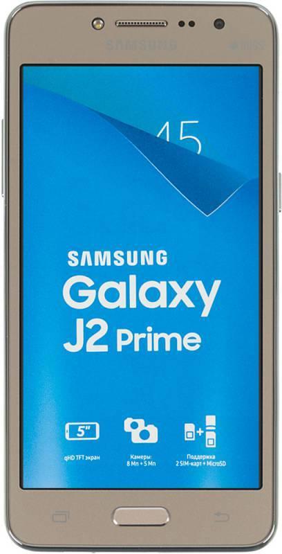 Смартфон Samsung Galaxy J2 Prime SM-G532F 8ГБ золотистый - фото 1