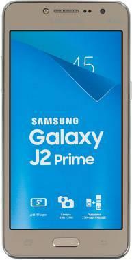 Смартфон Samsung Galaxy J2 Prime SM-G532F 8ГБ золотистый (SM-G532FZDDSER)