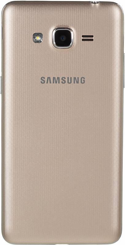 Смартфон Samsung Galaxy J2 Prime SM-G532F 8ГБ золотистый - фото 2