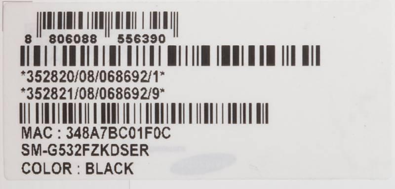 Смартфон Samsung Galaxy J2 Prime SM-G532F 8ГБ черный (SM-G532FZKDSER) - фото 14