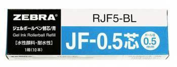 Стержень для гелевых ручек Zebra JF RJF5-BL 0.5мм синий (2шт)