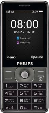 Мобильный телефон Philips Xenium E570 серый (867000140503)