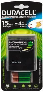 Аккумулятор + зарядное устройство AA/AAA Duracell CEF27, в комплекте 4шт.