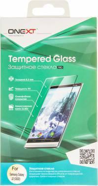 Защитное стекло Onext для Samsung Galaxy J2 G532 (41195)