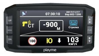 Видеорегистратор с антирадаром Playme Tetra Р200 черный (200P TETRA)