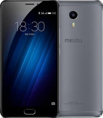 Смартфон Meizu M3 Max S685H 64ГБ серый