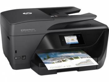 МФУ HP OfficeJet Pro 6970 e-AiO черный
