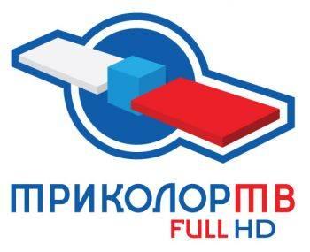 Комплект спутникового телевидения Триколор Сибирь Full HD GS B521