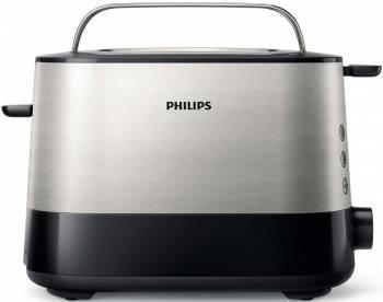 Тостер Philips HD2635/90 серебристый/черный