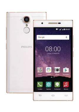 Смартфон Philips X586 16ГБ белый / шампань