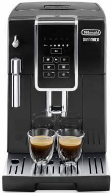 Кофемашина Delonghi ECAM350.15.B черный (0132221000)