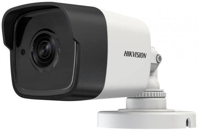 Камера видеонаблюдения Hikvision DS-2CE16D7T-IT белый - фото 1