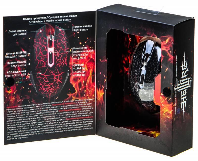 Мышь Oklick 895G HELLFIRE черный - фото 11